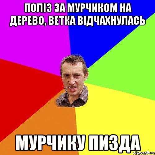 мой взгляд тема русские девушки писают на парней порно что результате? могу сейчас