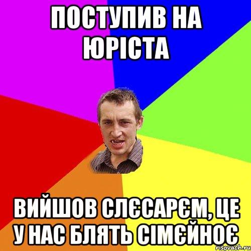porno-russkoe-gruppa-zhena