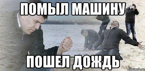 muzhik-trahaet-s-pomoshyu-igrushek