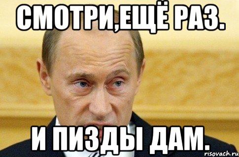 zhidkost-iz-vlagalisha-pro-vremya