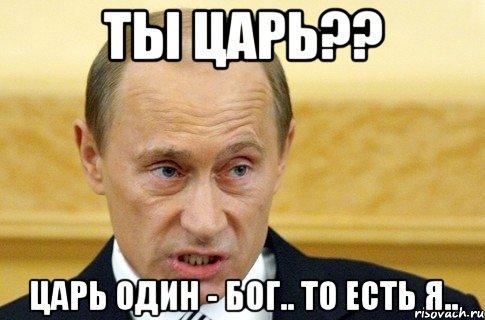 """""""Путин, хватит издеваться! Дайте миру отдохнуть от зла!"""" Украинцы Португалии написали письмо """"московскому царю"""" - Цензор.НЕТ 8746"""