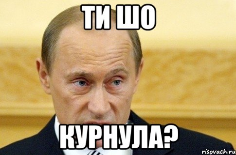 В Крыму ослабевает действие российской пропаганды, - Чубаров - Цензор.НЕТ 1538
