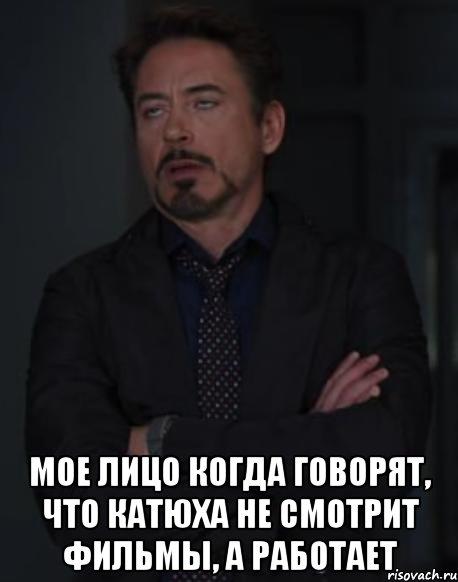 фильмы смотрит: