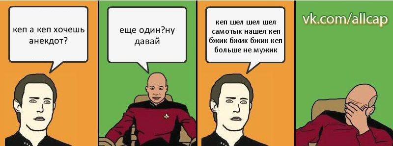muzhiki-s-samotikom-foto-samaya-krasivaya-grud-mira-porno-foto