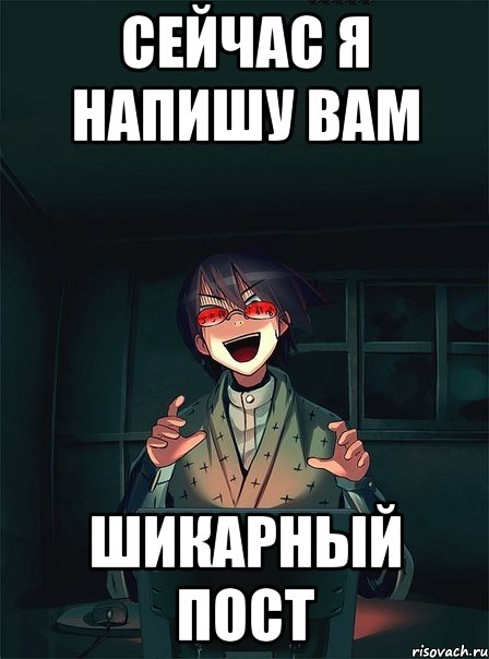 http://risovach.ru/upload/2013/10/mem/tipichnyj-zloj-rolevik_31990256_orig_.jpg
