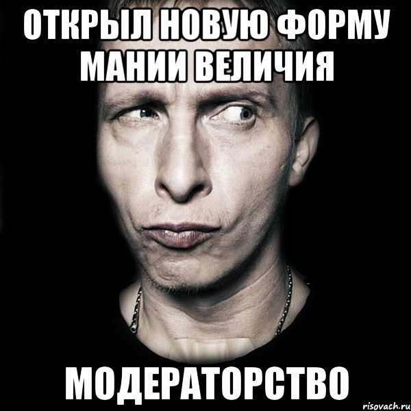 КАРТИНКИ ФЕНТЕЗИ, АВАТОРЫ.. - Страница 44 Tipichnyy-ohlobystin_32997481_orig_