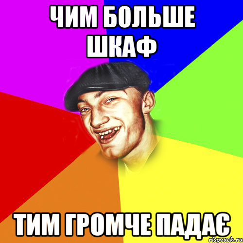 pornograficheskie-fotografii-telok-sosushih-huy