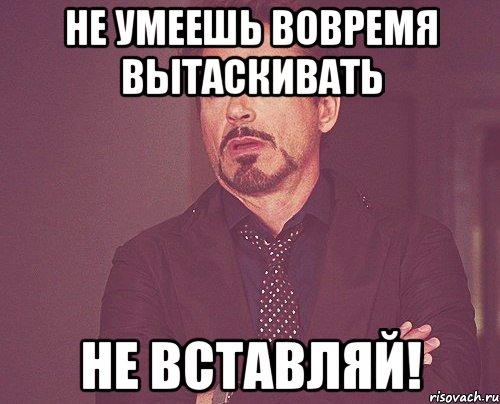 piska-dlya-chlena
