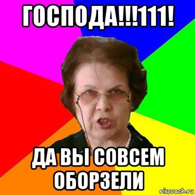 http://vk.com/club73056188