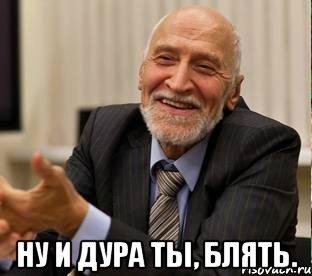В кафе в центре Киева неизвестный украл из кармана верхней одежды иностранки около 20 тысяч евро, - Нацполиция - Цензор.НЕТ 9993