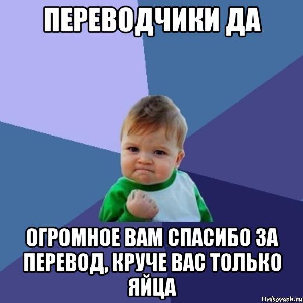 kartinki-iz-simvolov-huy