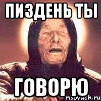 korolevskiy-minet-massazh-massazh-prostati