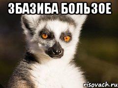 ya-zbagoen_31566857_orig_.jpeg