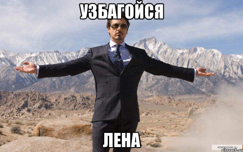 zheleznyy-chelovek_32899970_big_.jpeg