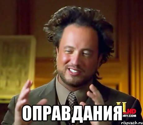 http://risovach.ru/upload/2013/10/mem/zhencshiny_33387960_orig_.jpeg