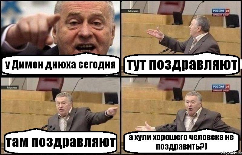 zhirinovskij_30999044_orig_.png