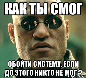 a-chto-esli-ya-skazhu-tebe_35307211_orig