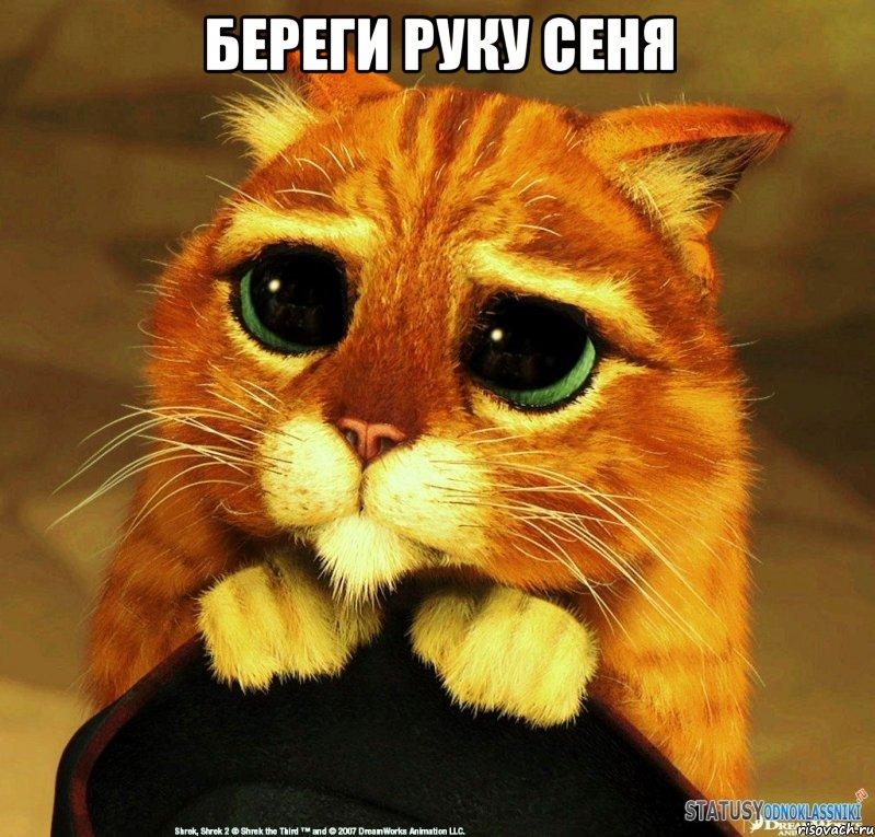 Луценко не исключает, что Рада сегодня будет работать до ночи: ожидается выступление Яценюка - Цензор.НЕТ 8945