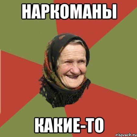 Сигареты под видом дипломатического груза пытался провезти муж сотрудницы Посольства Украины в Словакии Лищишин, - Москаль - Цензор.НЕТ 4515