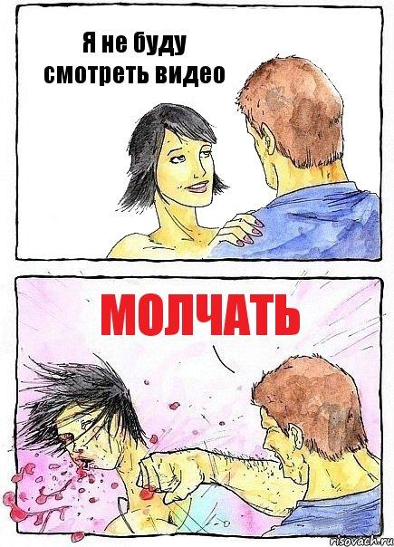 shlyuha-viebala-muzhikov