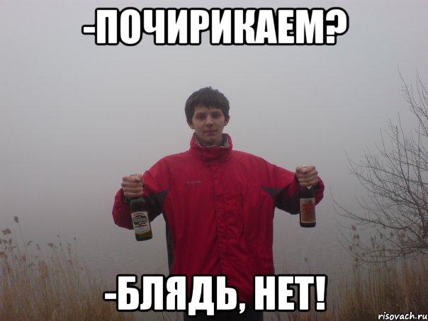 porno-devushki-s-muzhyami-v-popu