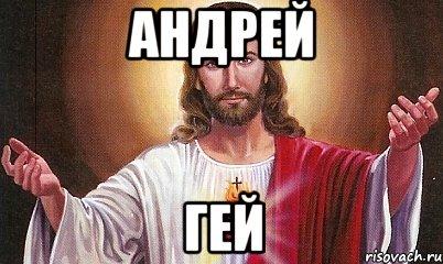 андреа сосет хуй