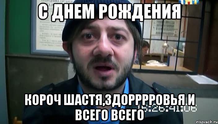 borodach_35464134_orig_.jpg