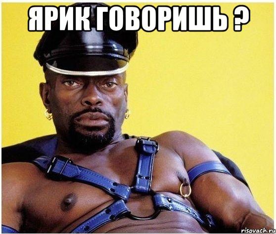 bolshaya-chernaya-zhopa-a-v-ney-huy