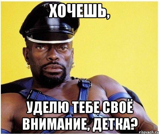 http://risovach.ru/upload/2013/11/mem/chernyj-vlastelin_35379681_orig_.jpg