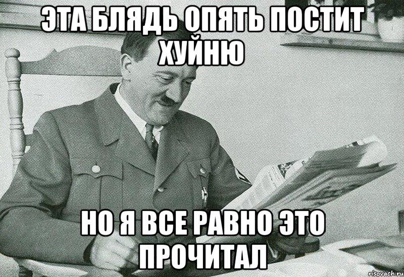 russkiy-analniy-seks-s-hudimi