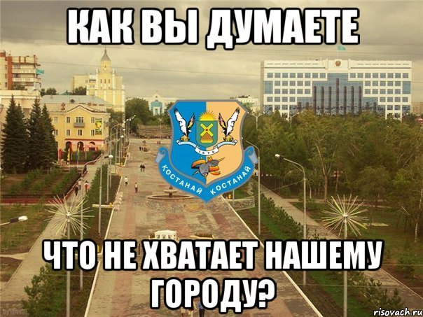 Анекдоты Про Город