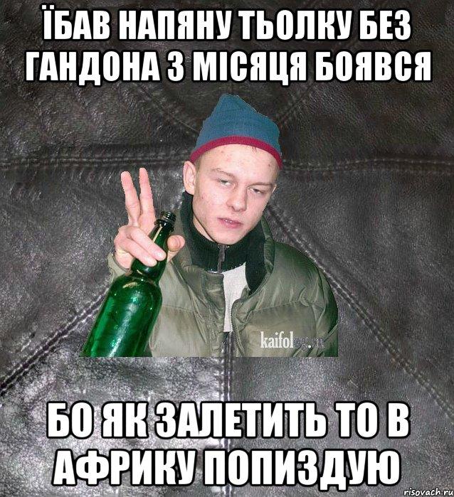 eroticheskie-kadri-renati-litvinovoy-onlayn