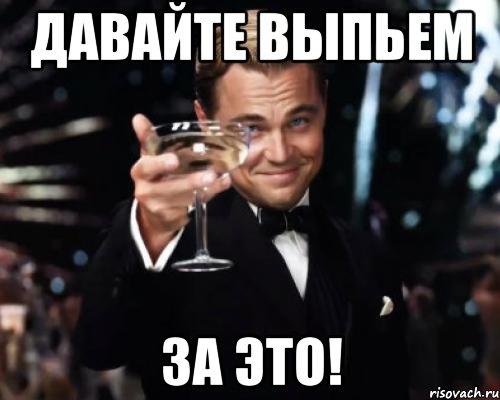 """""""Я пришел сюда надолго и не собираюсь вас оставлять, пока все не сделаю"""", - Саакашвили о начале строительства дороги Одесса-Рени - Цензор.НЕТ 8295"""