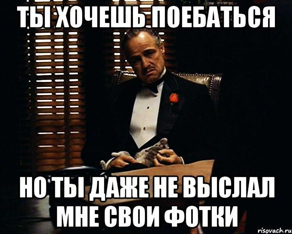 poebatsya-hochetsya
