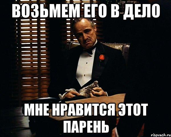 Новый генпрокурор Шокин просит Раду дать согласие на арест троих судей Печерского райсуда - Цензор.НЕТ 3211
