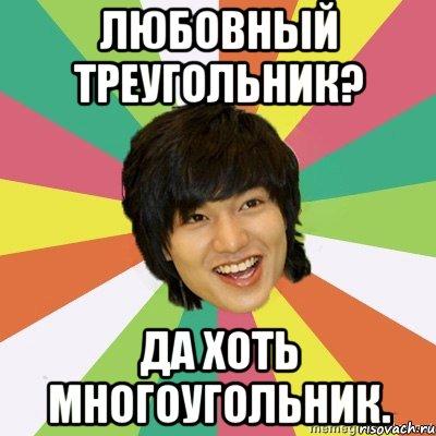 дорама ру: