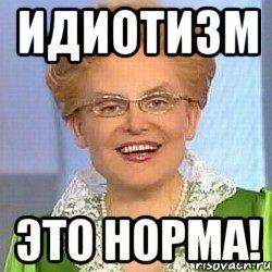 Главе Библиотеки украинской литературы в Москве Шариной хотят выдвинуть новое обвинение, - адвокат - Цензор.НЕТ 621