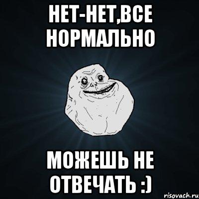 forever-alone_34010308_orig_.jpg