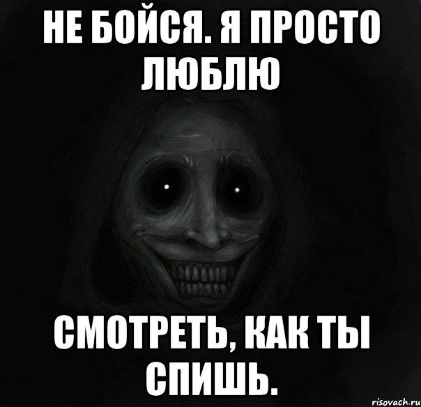 http://risovach.ru/upload/2013/11/mem/gost_34650172_orig_.jpg