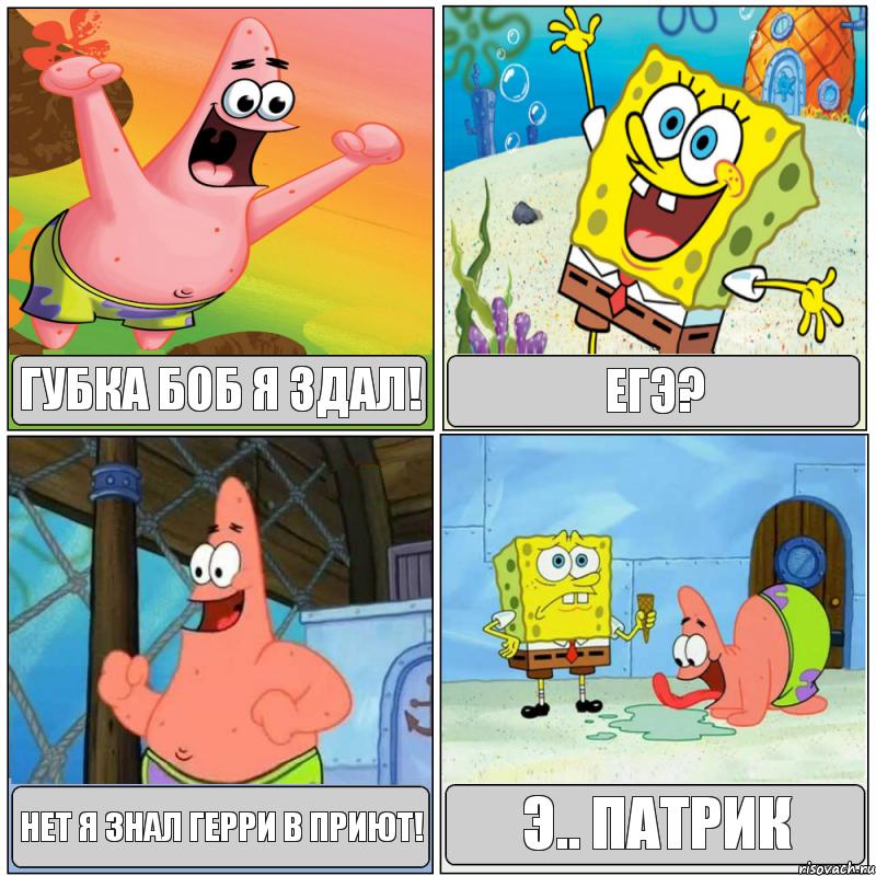 Cмешные комиксы картинки и приколы  Рисовач Ру