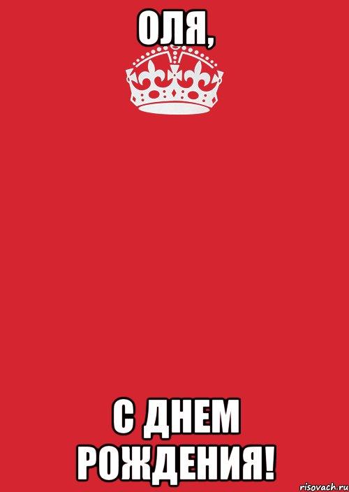 татарский сайт знакомств скачать на телефон бесплатно