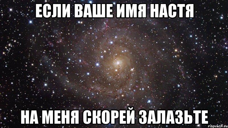 konchay-v-menya-russkoe-domashnee