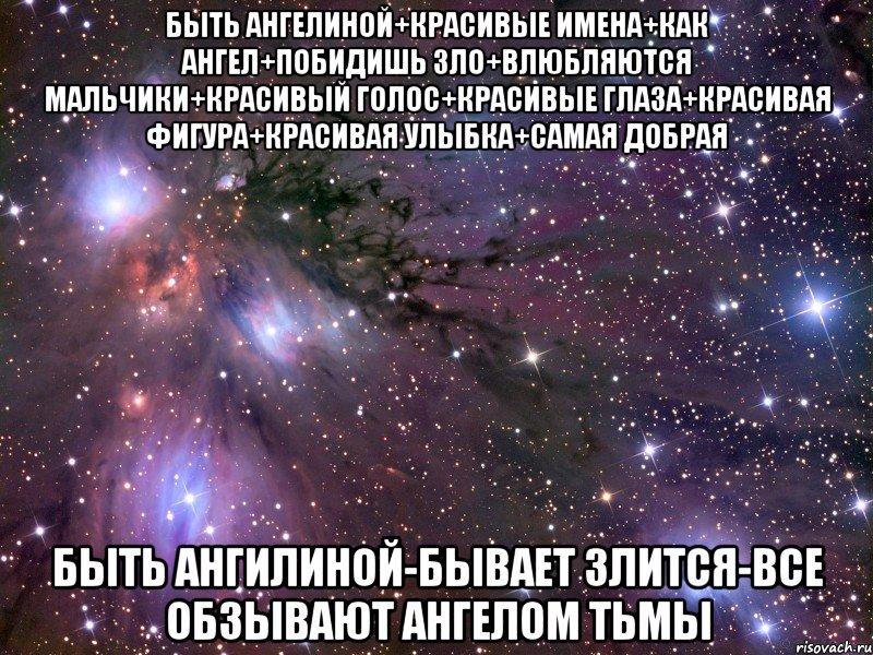 юбилеем маме смешное обзывательство с именем алексей Александр Сергеевич Счастье