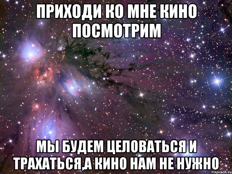 solo-kino-gde-tseluyutsya-i-trahayutsya-huy