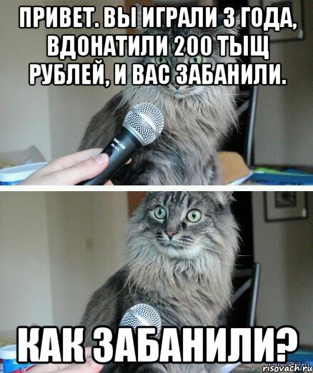 вы забанены: