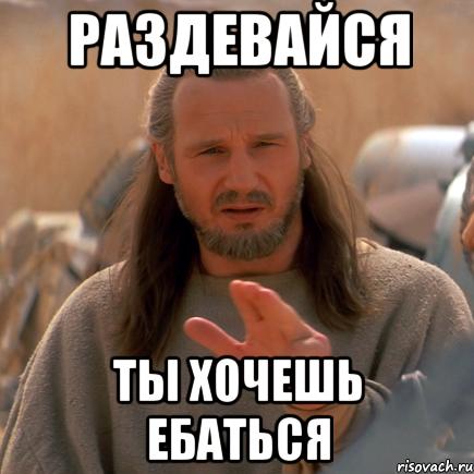 silno-hochetsya-ebatsya