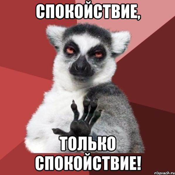 Налоговики Киевщины разоблачили предпринимателей, присвоивших 10,7 млн грн выделенных на ремонт дорог госсредств - Цензор.НЕТ 3234