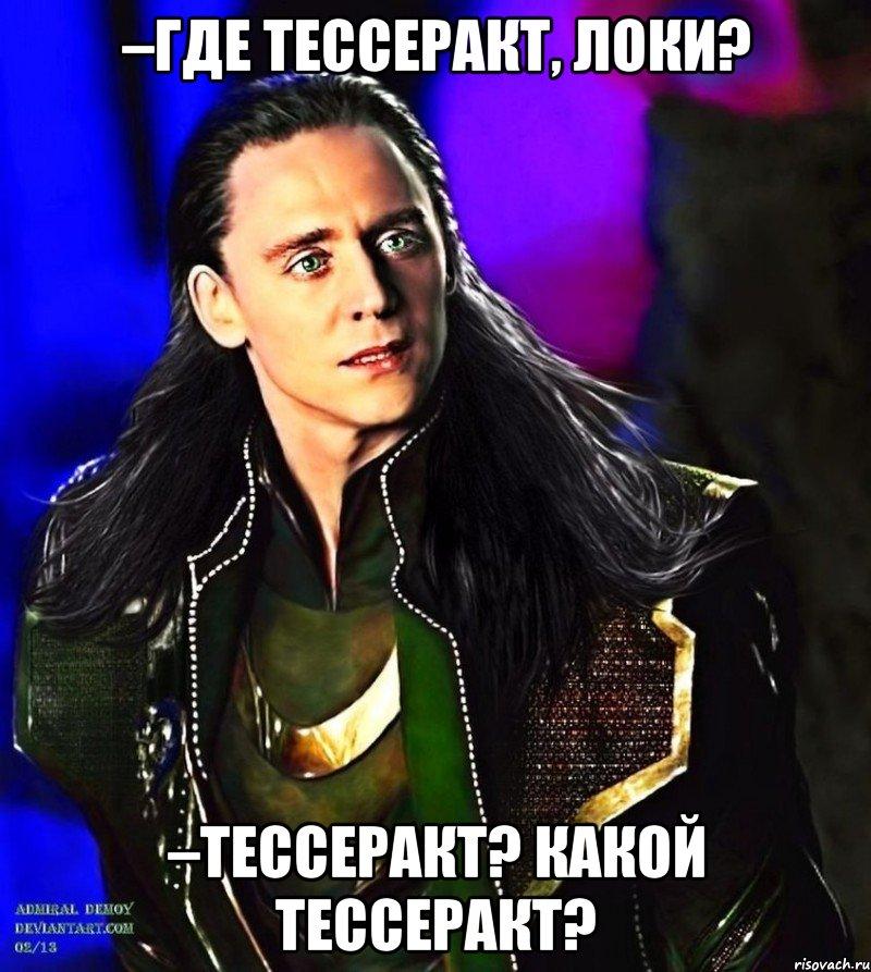 Том Хиддлстон Tom Hiddleston биография фото