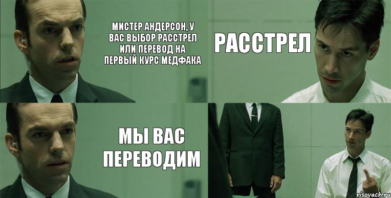 матрица игра на пк 2013 скачать торрент бесплатно на русском языке - фото 11