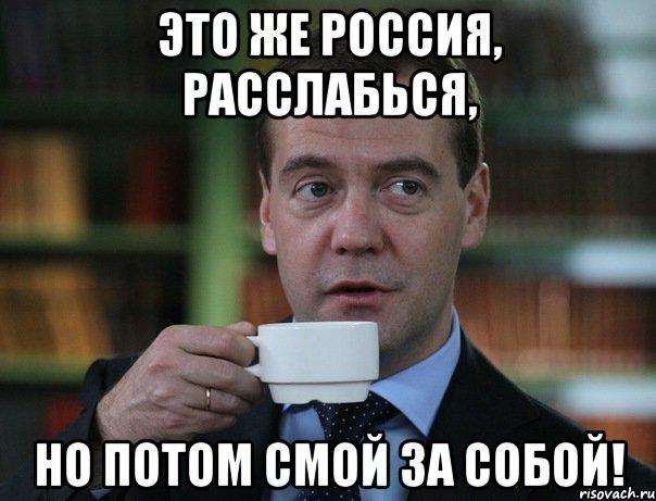 Правительство РФ разрешило главам госкомпаний не публиковать сведения о доходах - Цензор.НЕТ 4492